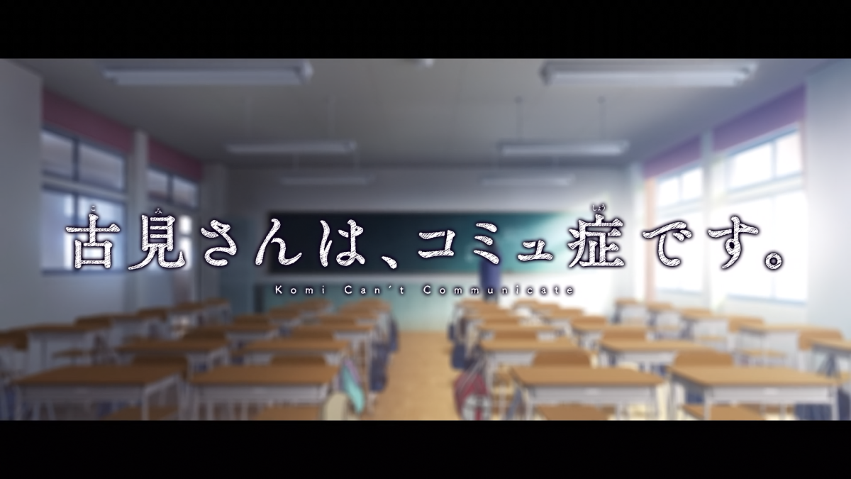 Featured image for First Look: Komi Can't Communicate