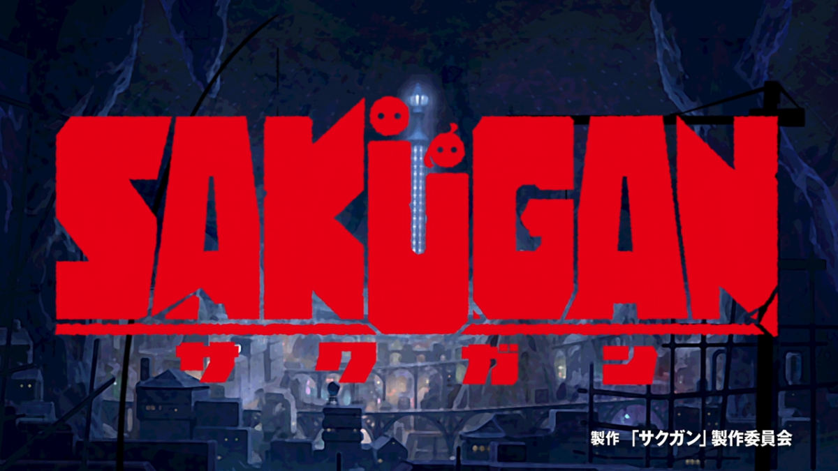 Featured image for First Look: Sakugan