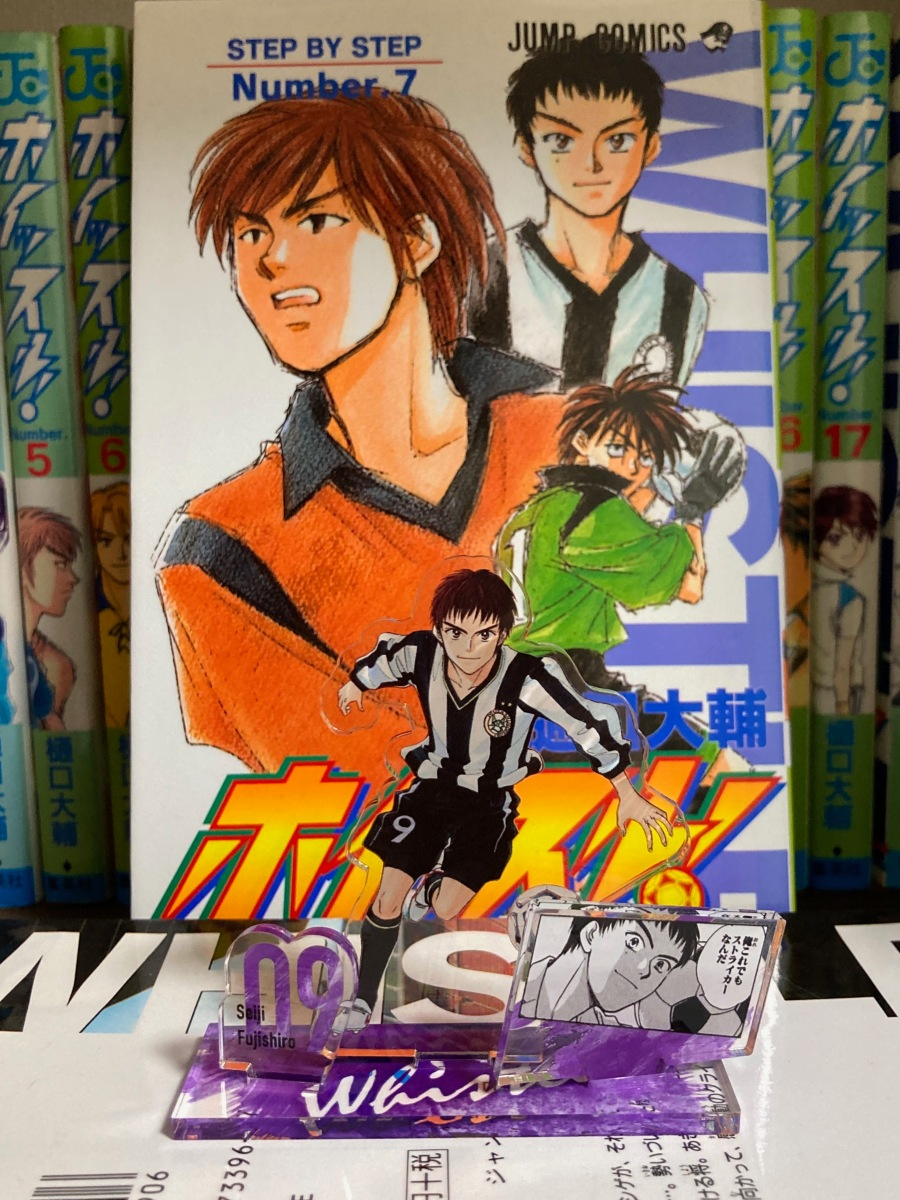 Featured image for So… I bought some lottery goods from my favorite mangaka