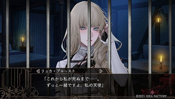 Featured image for Otome Game Review: Shuuen no Virche ~ErroЯ:Salvation~