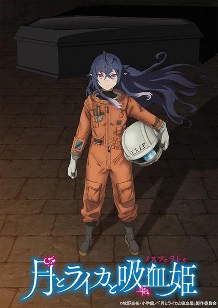 Featured image for Irina: The Vampire Cosmonaut