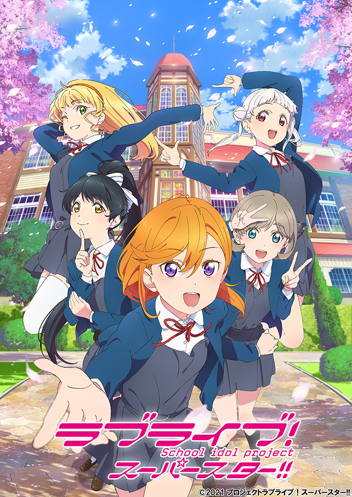 Featured image for 451st G-View: Love Live! Superstar!!
