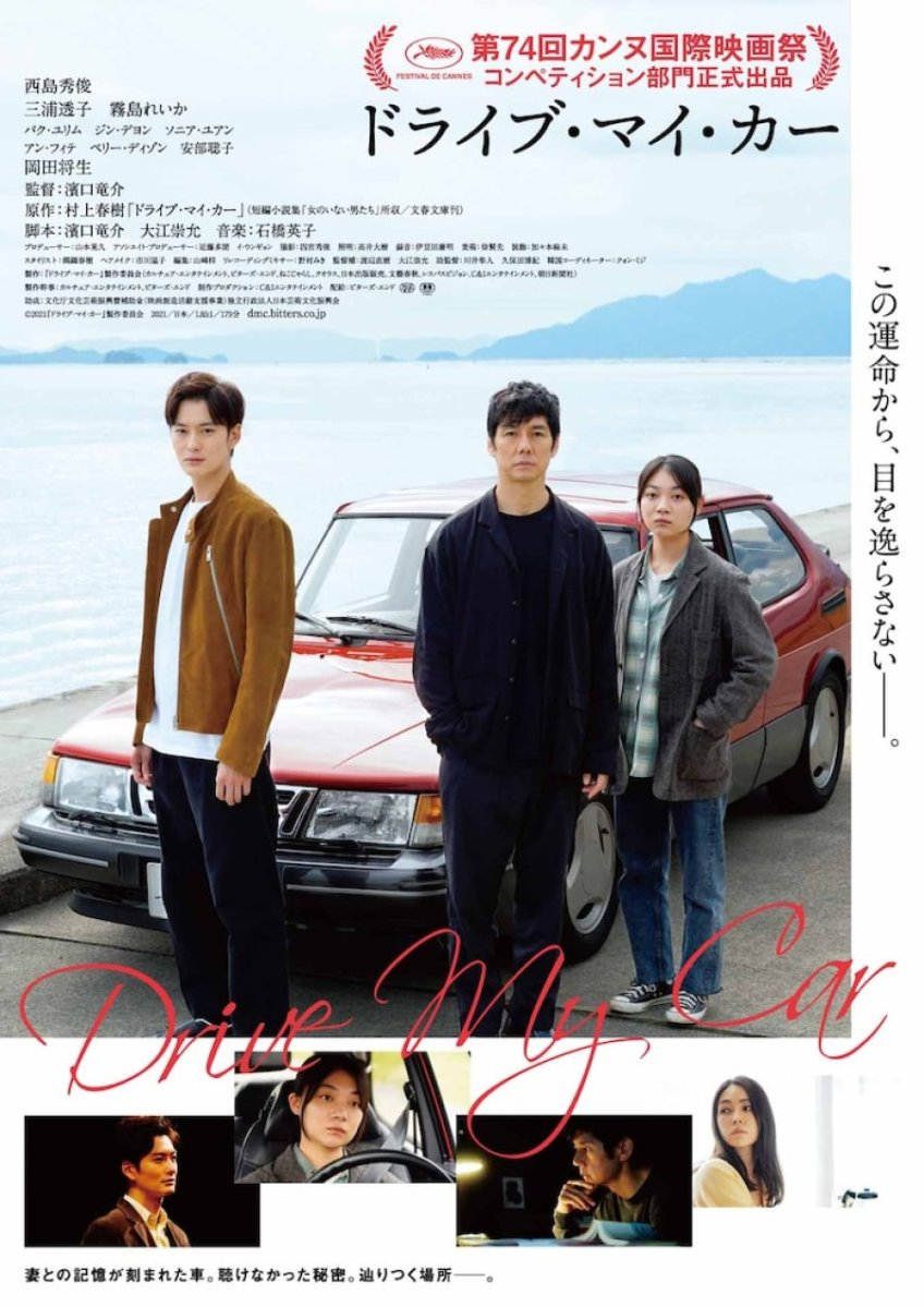 Featured image for Recent Watches in Dramaland + a Movie