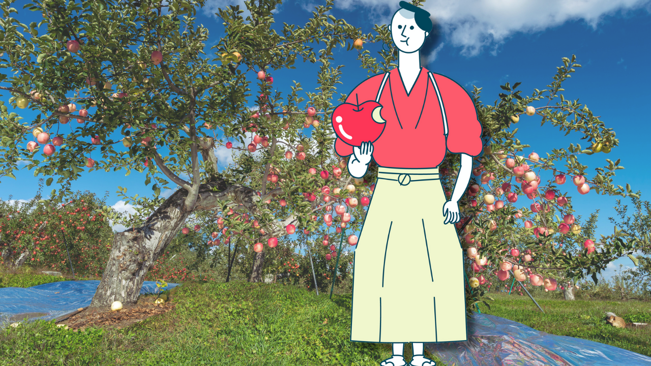 Featured image for Samurai Cultivator: the Birth of Modern Apple Cultivation in Japan