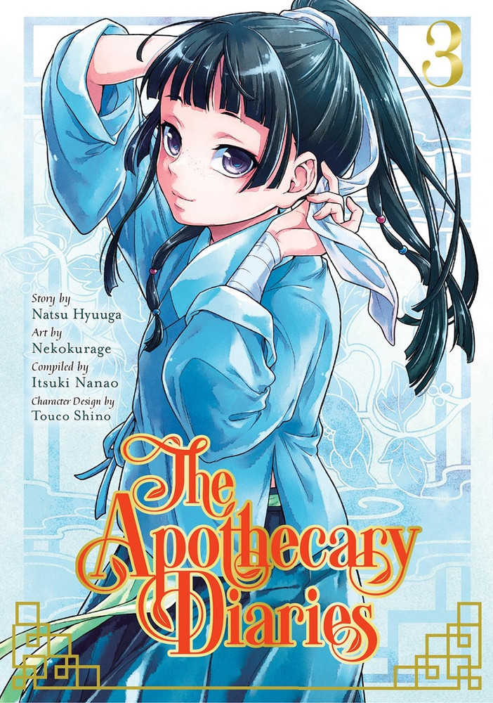 Featured image for The Anti-Social Geniuses Review: The Apothecary Diaries Volume 3