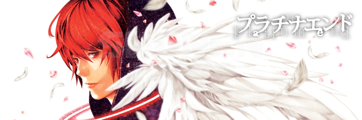 Featured image for Platinum End (First Impression)