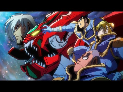 Featured image for A Tribute of Violence and Reverence: Getter Robo Arc