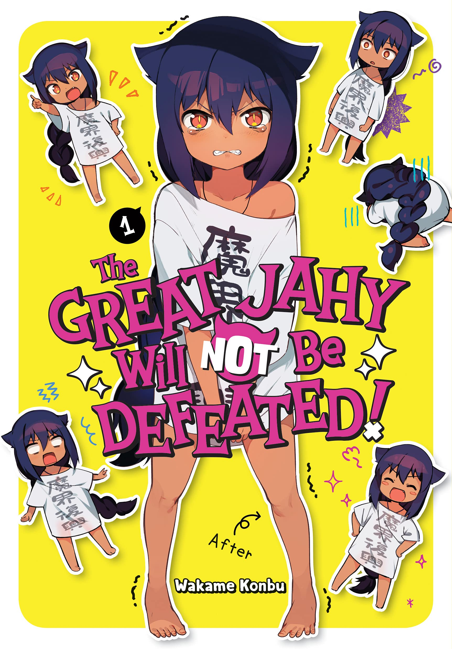 Featured image for Thoughts on The Great Jahy Will Not Be Defeated Volume 1
